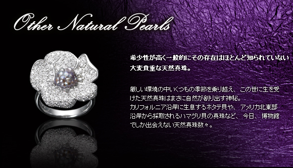 Other Natural Pearls